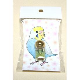 OKAMEN75 / インコ臭ミニボトル / ミラクルセキセイ / 173A0206( BIRDMORE バードモア 鳥用品 鳥グッズ 鳥 とり 香水 ボトル プレゼント )