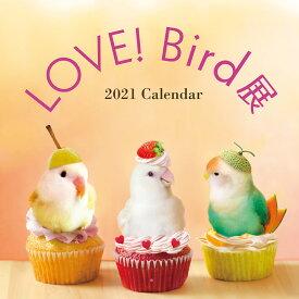 tokyoShiori / LOVE! Bird展2021 カレンダー/コザクラインコ / 245A0252 ネコポス 対応可能 BIRDMORE バードモア CRAFT GARDEN 鳥用品 鳥グッズ 雑貨 グッズ