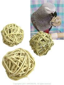 SBC / ちびマンチボール ( 1個 ) / SB987 / 9991149 ( 鳥 とり トリ 鳥用品 インコ オウム おもちゃ TOY あす楽)