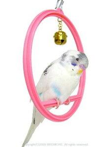 コバヤシ / 丸ブランコ / 9991288 ( BIRDMORE バードモア 鳥用品 鳥グッズ 鳥 とり トリ インコ オウム おもちゃ プレゼント )