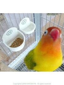 仙台小鳥のクリニック / HighQualityフィードカップ /9992005 ( 鳥 インコ オウム えさ エサ 入れ 餌入れ )