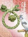 かじりーず / お正月飾り・しめなわ / 9992781 ( BIRDMORE バードモア 鳥用品 鳥グッズ 鳥 インコ オウム 文鳥 フィンチ おもち…