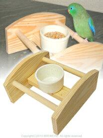 サンコー / ひなトレ用ステップ・ディッシュ / 9993076 ( BIRDMORE バードモア 鳥用品 鳥グッズ 鳥 とり トリ インコ オウム プレゼント )