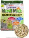 サンコー / Bird Mat 5L ( バードマット・ポプラ材 ) / 9993339 ( BIRDMORE バードモア 鳥用品 鳥グッズ 鳥 とり ト…