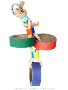 ALOHA HEAVEN ( アロハヘブン ) / ベーグルベーグル /9993369 ( 鳥 とり トリ 鳥用品 インコ オウム おもちゃ TOY アロハヘブン ステンレス アロハ ヘブン ヘヴン あす楽 )