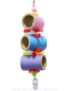 ALOHA HEAVEN ( アロハヘブン ) / トリプルホール / 9994349 ( 鳥 とり トリ 鳥用品 インコ オウム おもちゃ TOY アロハヘブン ステンレス アロハ ヘブン ヘヴン あす楽 )