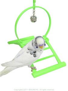 コバヤシ / スイング 鈴付き / 9991066 ( BIRDMORE バードモア 鳥グッズ 鳥用品 ブランコ ぶらんこ おもちゃ オモチャ お気に入り 満足 お馴染み 定番 プレゼント )