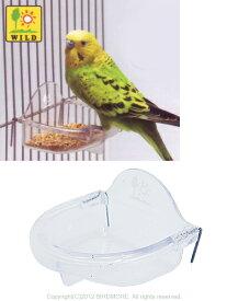 サンコー / 浅型バード食器 S /9993851 ( BIRDMORE バードモア 鳥用品 鳥グッズ 鳥 とり トリ インコ オウム プレゼント )