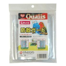 クオリス / 防散ガード L / 7770024