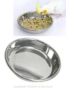 マルカン / 猫用ステンレス食器S /9993348 ( 鳥 インコ オウム えさ エサ 入れ 餌入れ )