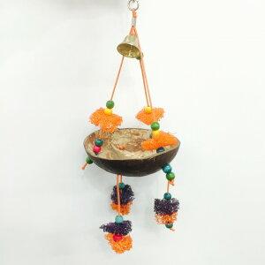 レインボー / ココナッツブランコ ( 鳥 とり トリ おもちゃ ブランコ あす楽対応 )