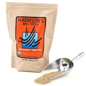 ハリソン / ハイポテンシー スーパーファイン 極小粒 454g 賞味期限:2021年4月〜 / 9996011 Harrison ( BIRDMORE バードモア オーガニック 鳥 とり トリ ペット 餌 えさ エサ ペレット フード ごはん インコ オウム )