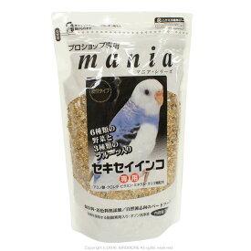 クロセ / マニア / セキセイ インコ専用 1L / 9996109 ( 鳥 とり トリ 餌 えさ エサ フード ごはん インコ オウム 黒瀬 ペットフード ペット)