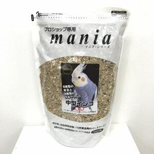 クロセ / マニア 中型インコ用 3L (鳥 インコ オウム フィンチ エサ 餌 シード 種 野菜 果物 黒瀬 ペットフード ペット)