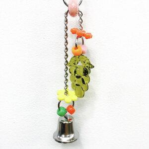 ALOHA HEAVEN ( アロハヘブン ) / アップ&ダウンベル グレープ / 9996239 ( 鳥 とり トリ 鳥用品 インコ オウム おもちゃ TOY アロハヘブン ステンレス アロハ ヘブン ヘヴン あす楽 )