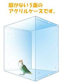 9991523【MoreStyle】アクリルケージケースSLIM・扉なしS/35角・ハートフルL用