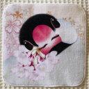 楓工房 / ミニタオル・桜さくら/文鳥・桜 / 202A0231ネコポス 対応可能 ( BIRDMORE バードモア 鳥用品 鳥グッズ 雑貨…