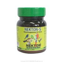 ネクトンS35g/9990203(BIRDMOREバードモア鳥用品鳥グッズサプリメント栄養ビタミン鳥とりトリインコオ
