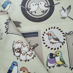 アトリエRumiYumi / マルチクロスワッペンフィンチ(ピスタチオ) / 232A0754 ネコポス 対応可能 ( BIRDMORE バードモア 鳥用品 鳥グッズ 雑貨 鳥 とり プレゼント )