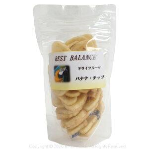 BEST BALANCE / バナナチップ 50g / 9992998 ( 鳥 とり トリ 餌 えさ エサ フード ごはん インコ オウム )
