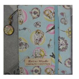 鳥乃都 / カードケース・セキセイインコ / 077A0329 ネコポス 対応可能 ( BIRDMORE バードモア CRAFT GARDEN 鳥用品 鳥グッズ 雑貨 グッズ 鳥 とり トリ インコ プレゼント )