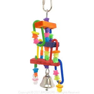 SBC / SB585 ドゥーハイキー / 9992973 ( 鳥 とり トリ 鳥用品 インコ オウム おもちゃ TOY あす楽)