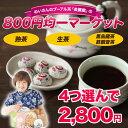 お試し プーアル茶 健康茶 16種類の中選べる 中国茶  福袋 黒茶(プーアール)茶 鉄観音茶 ダイエット 健康茶 黒茶 ダイエット 酵素/麹菌 プアール茶 ぷーあるちゃ