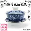 Yixingaiwan 600