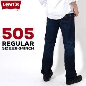 リーバイス カジュアル メンズ ジーンズ デニム LEVIS 00505-0587 505 レギュラー フィット ストレート ダークヴィンテージ | おしゃれ デニムパンツ ジーパン レザーパッチ ロングパンツ かっこいい ゆったり レッドタブ 大きいサイズ ゆるめ 36インチ