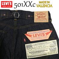 LEVIS-37201-0003-MAIN