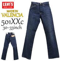 LEVIS-37201-0099-MAIN
