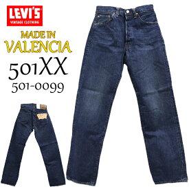 N|LEVIS 501 0099 【55501】 ユーズド L36 1955年 501XX 復刻版 トップボタン裏 555 刻印 バレンシア縫製 赤耳デニム ビッグE コーンミルズ社製 LVC 初期型ペーパーパッチ 1990年代リリース デッドストック