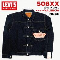 LEVIS-70501-0004-MAIN