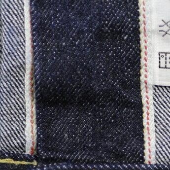 リーバイス70501-00LEVIS70501-00041stモデルリンスGジャン1936年506XX復刻版トップボタン裏555刻印バレンシア縫製レザーパッチ片面ビッグEのレッドタブLVCフラップ付きポケット赤耳デニムバックストラップ1999年リリースデッドストック