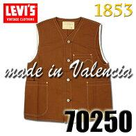 LEVIS-70250-1410-MAIN