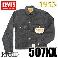 LEVIS-70507-0117-MAIN