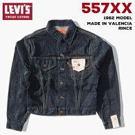 LEVIS-70557-0004-MAIN