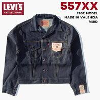 LEVIS-70557-0006-MAIN