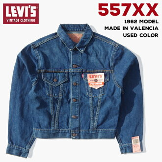 LEVIS 70557 0099 3rd model used processing 1962, 557 XX Reprint Edition top button back 555 imprint Valencia sewing vintage cone pre-shrunk rank XX denim big E paper patch jacket 1999 release dead stock