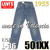 LEVIS 501 0099 used L36 1955 year 501 XX Reprint Edition top button back 555 imprint Valencia sewing red ears denim big E コーンミルズ, LVC early type paper patch 1999 release dead stock