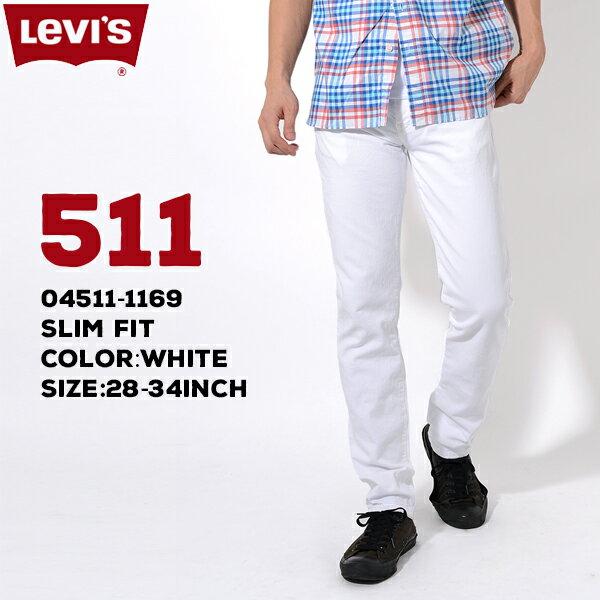 リーバイス メンズ ジーンズ ホワイト デニム LEVIS 04511-11L69 511 スリム フィット ジーパン デニムパンツ ストレッチ すっきり