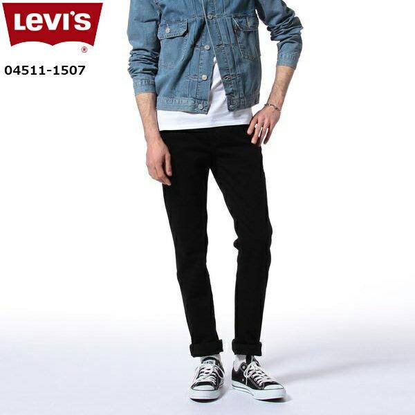 リーバイス メンズ ジーンズ ブラック デニム LEVIS 04511-15L07 511 スリム フィット ブラック 黒 ジーパン デニムパンツ クール ストレッチ おしゃれ