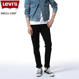 リーバイス メンズ ジーンズ ブラック デニム LEVIS 04511-15L07 511 スリム フィット ブラック   黒 ジーパン デニムパンツ パンツ クール ストレッチ おしゃれ 大きいサイズ スキニー テーパード アメカジ かっこいい きれいめ 男 ブランド テーパードデニム