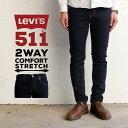 リーバイス メンズ ジーンズ デニム LEVIS 04511-24L06 511 2WAY COMFORT STRETCH リンス ジーパン デニム パンツ カジュアル ストレッチ | ワンウォッシュ かっこいい おしゃれ スリム 股上浅め スタイリッシュ 脚長 伸縮 levis levi's Levis