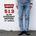 levis-19241-0004