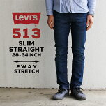 levis-08513-0752