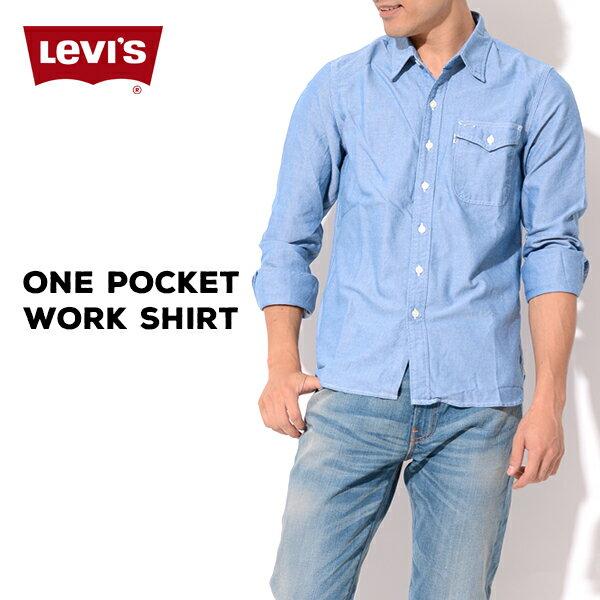 リーバイス カジュアル メンズ シャツ LEVIS 65820-0002 ワンポケット ワークシャツ ベーシック 定番アイテム 爽やか オシャレ 長袖 オックスフォード生地 綿 100%