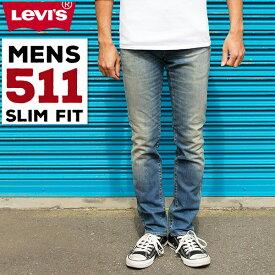 リーバイス メンズ ジーンズ デニム LEVIS 00511-13L07 511 スリム フィット ジーパン デニムパンツ Classic ライトヴィンテージ スリム levi's LEVI'S Levi's levis | ブランド ウェア パンツ アメカジ カジュアル シンプル 定番 細め ストレッチ