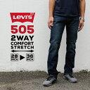リーバイス メンズ ジーンズ デニム LEVIS 00505-1556 505 2WAY COMFORT STRETCH REGULAR FIT ストレッチ レギュラーフィット | ストレート パンツ ジップフライ かっこいい おしゃれ levis levi's Levis ダークヴィンテージ ロングパンツ ジーパン カジュアル アメカジ