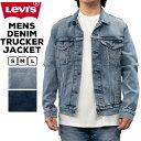 リーバイス メンズ デニム アウター LEVIS 72334 トラッカー ジャケット |デニムジャケット Gジャン サード 3rd 青 アメカジ ブランド トップス ジージャン インディゴ 無地 かっこいい おしゃれ levi's LEVI'S Levi's levis gジャン 72334-0322 72334-0419